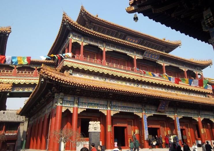 Temple des Lamas (Yonghe Gong)