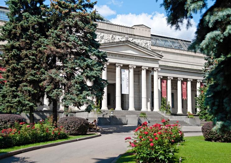 Pushkin Museum (Pushkin State Museum of Fine Arts)