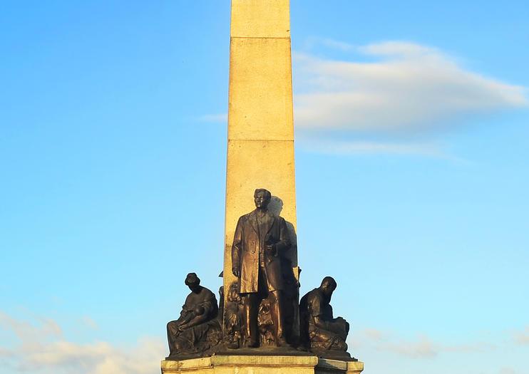 Parc Rizal