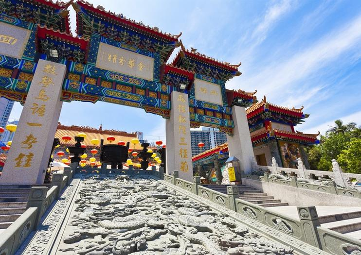 Wong Tai Sin Temple (Sik Sik Yuen)