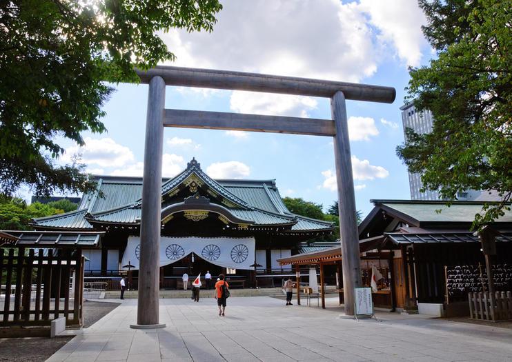 Yasukuni Shrine (Yasukuni Jinja)