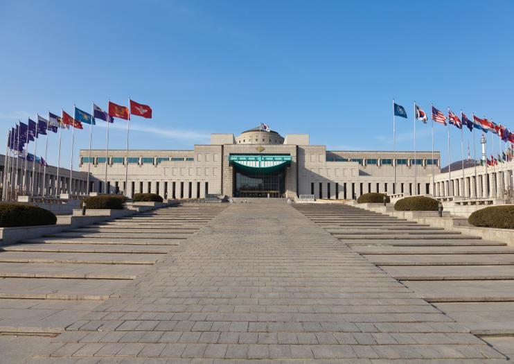 Monumento de la Guerra de Corea