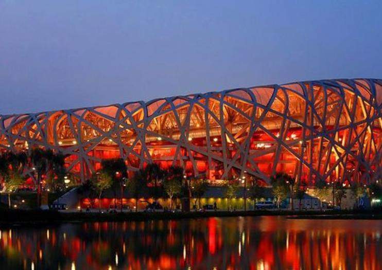 Nationalstadion von Peking