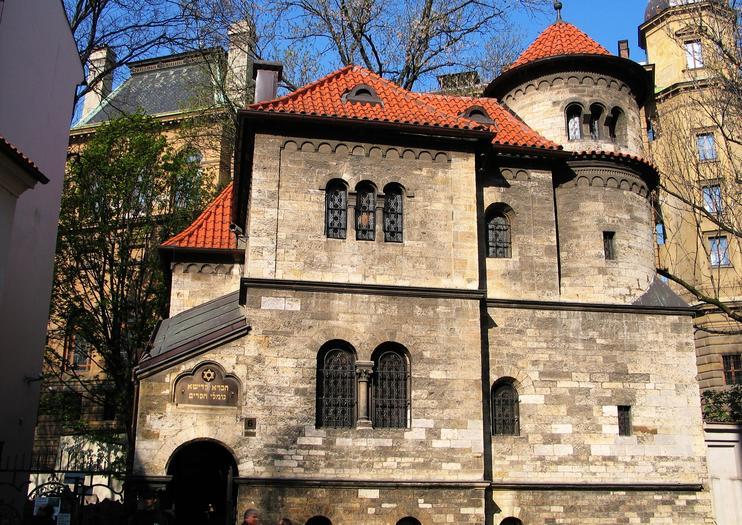 Jewish Museum (Zidovske Muzeum)
