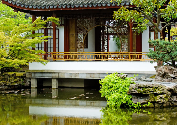 Jardín Chino Dr. Sun Yat-Sen