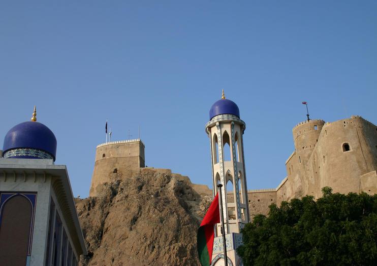 Forte Al Mirani