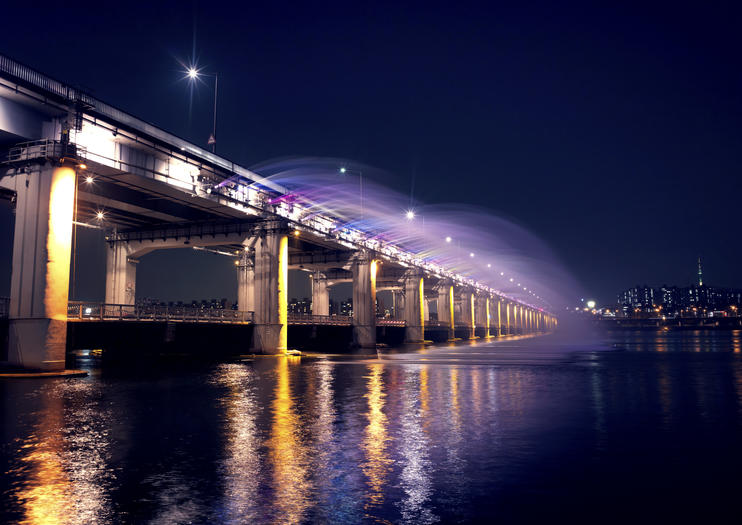 Banpo Bridge Rainbow Foundation