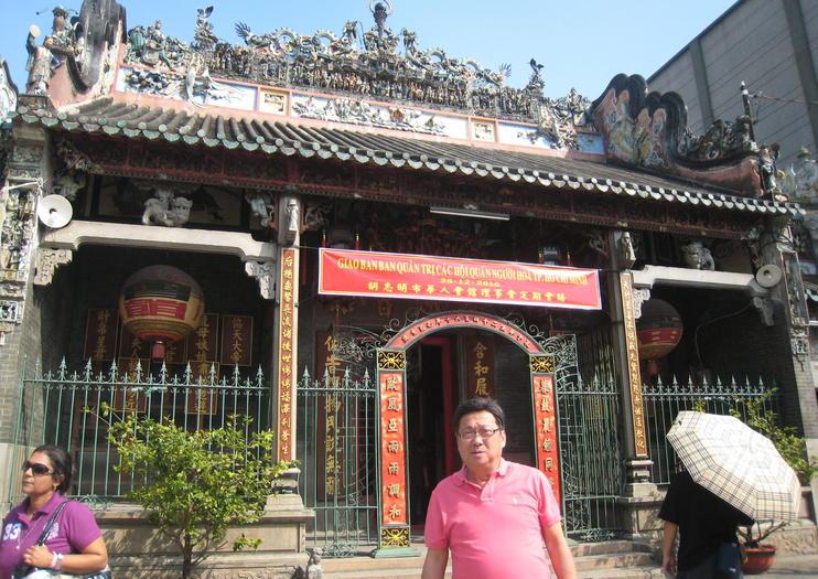 Thien Hau Temple