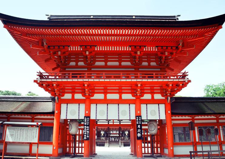 Shimogamo Jinja (Shimogamo Shrine)