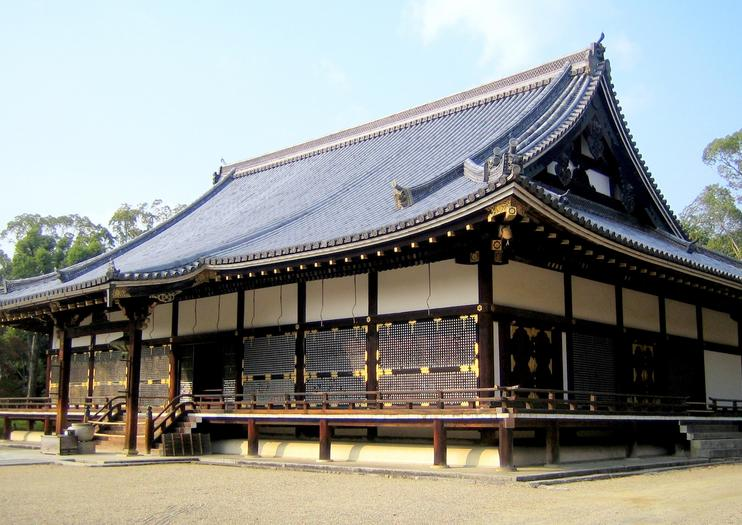 Temple Ninna-ji