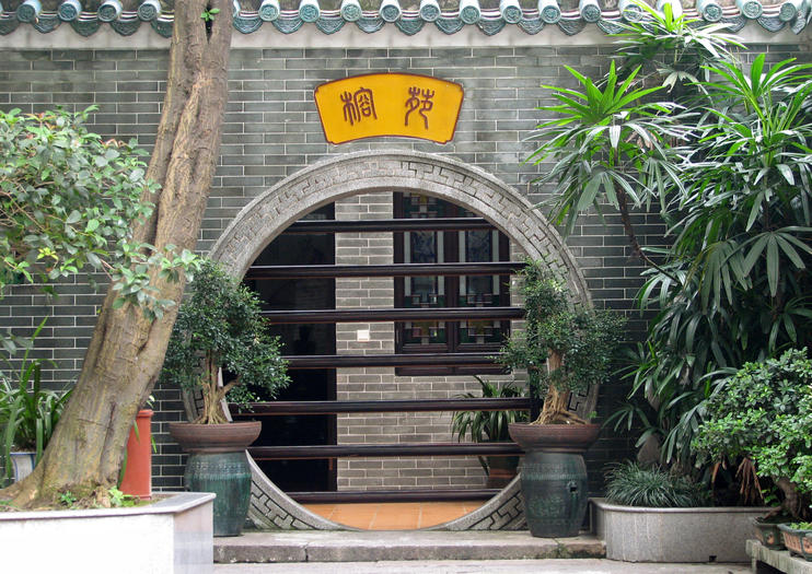 Top Historical Sights in Guangzhou