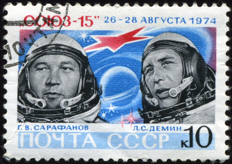 Gagarin Research and Test Cosmonaut Training Center
