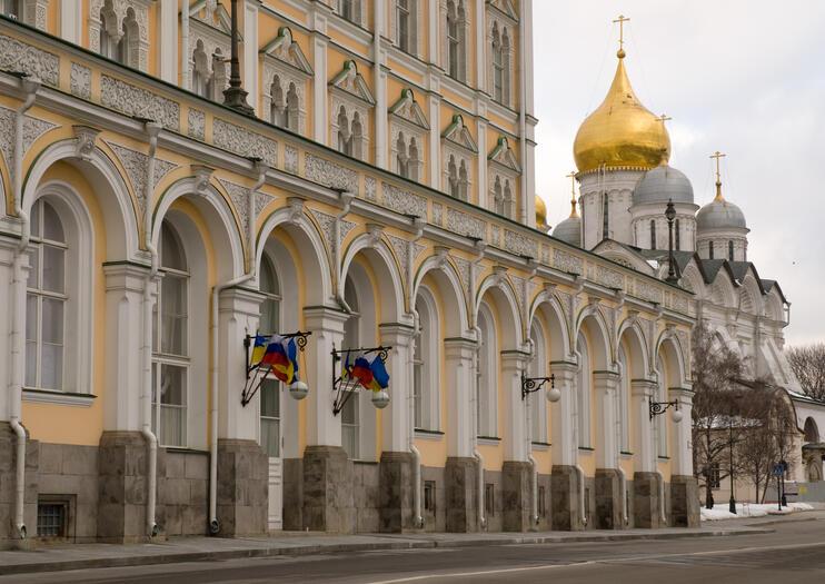 Kremlin Armoury (Armoury Chamber)