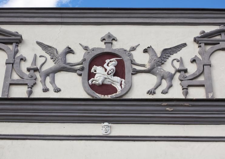 Gate of Dawn (Ausros Vartai)