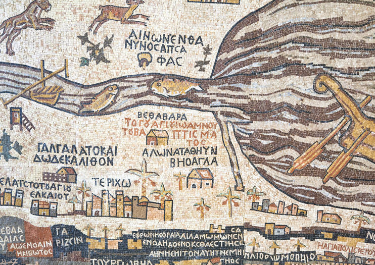 Mosaic Map (Madaba Map)