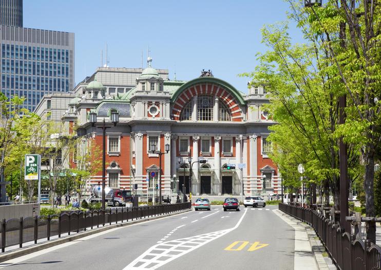Hôtel de Ville d'Osaka