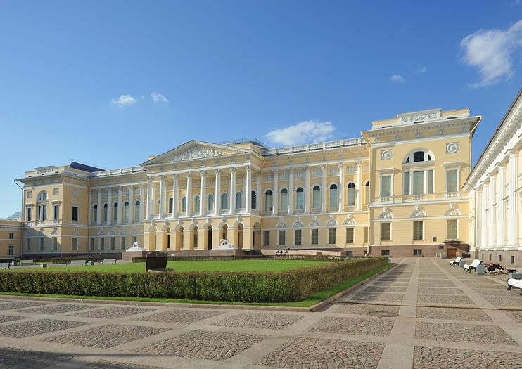 State Russian Museum