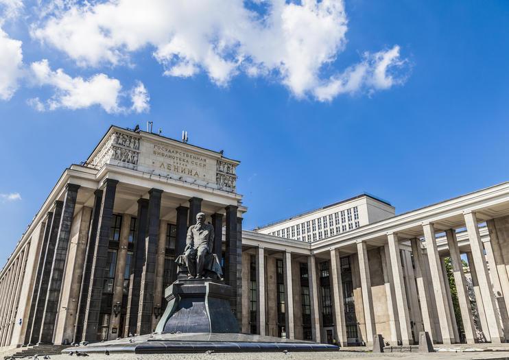 Russian State Library (Rossiyskaya Gosudarstvennaya Biblioteka)
