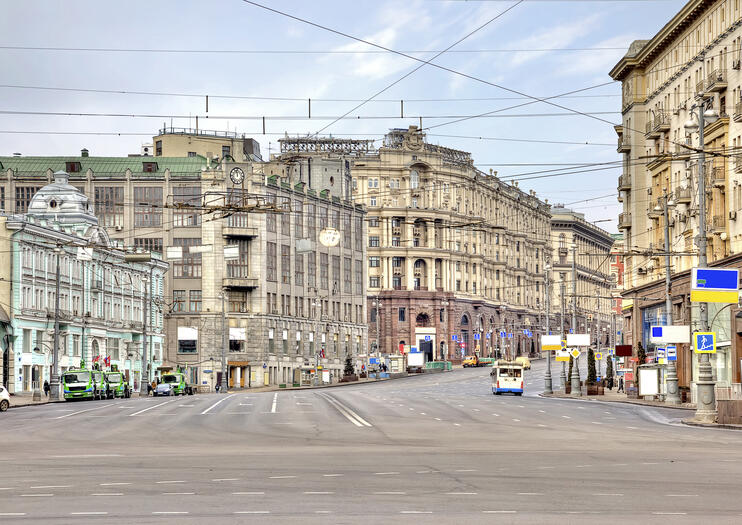 Tverskaya Street (Ulitsa Tverskaya)