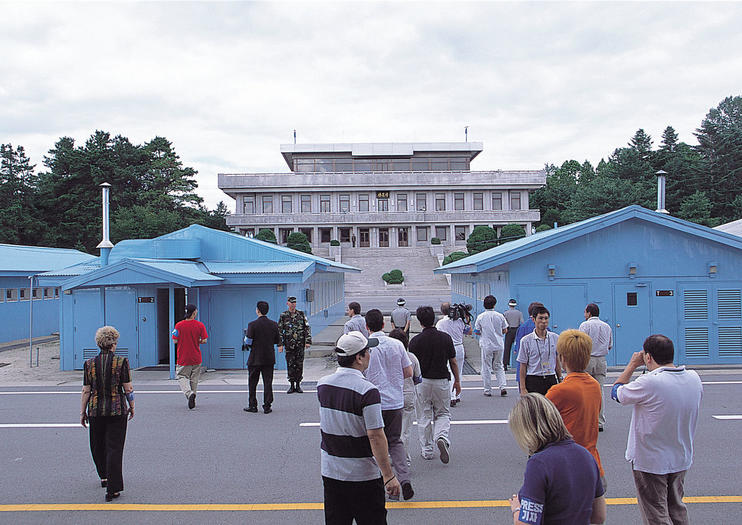 Joint Security Area (Panmunjom)