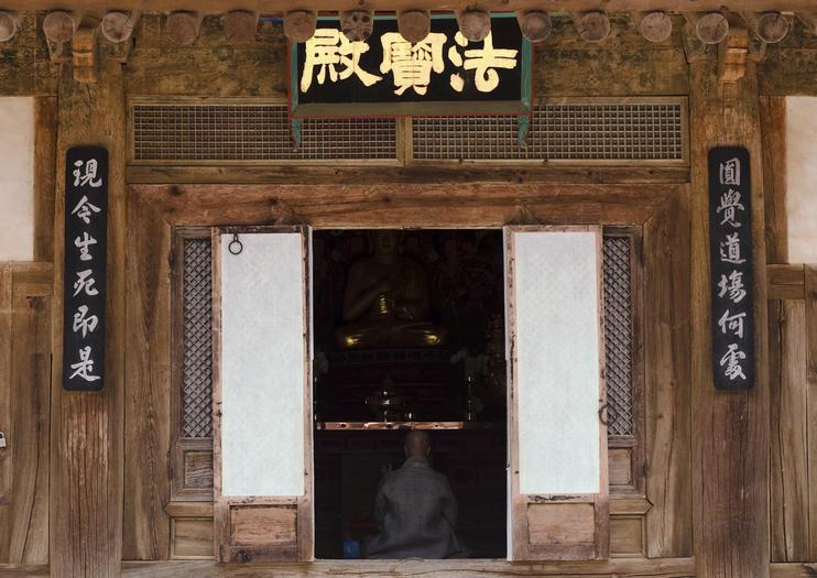 Templo Haeinsa