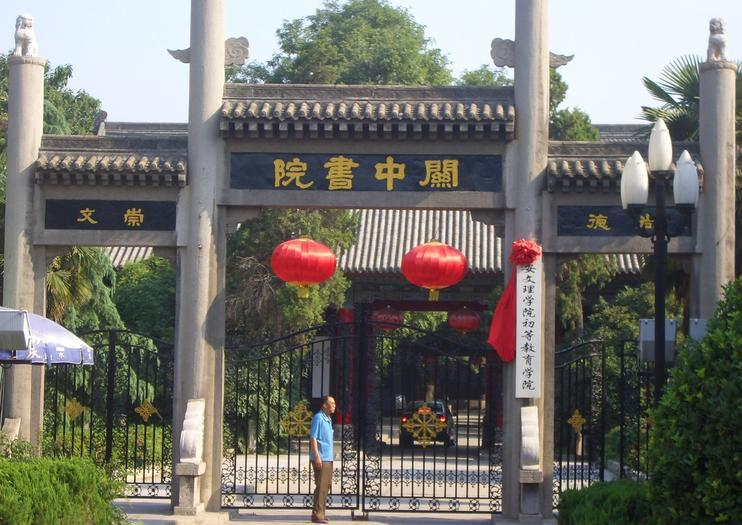 Shuyuanmen Pedestrian Street