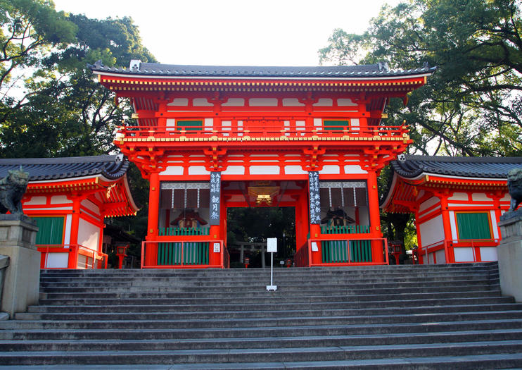 Yasaka Shrine (Gion Shrine)