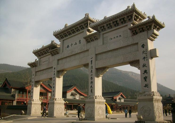Shaolin Temple (Shaolin Monastery)