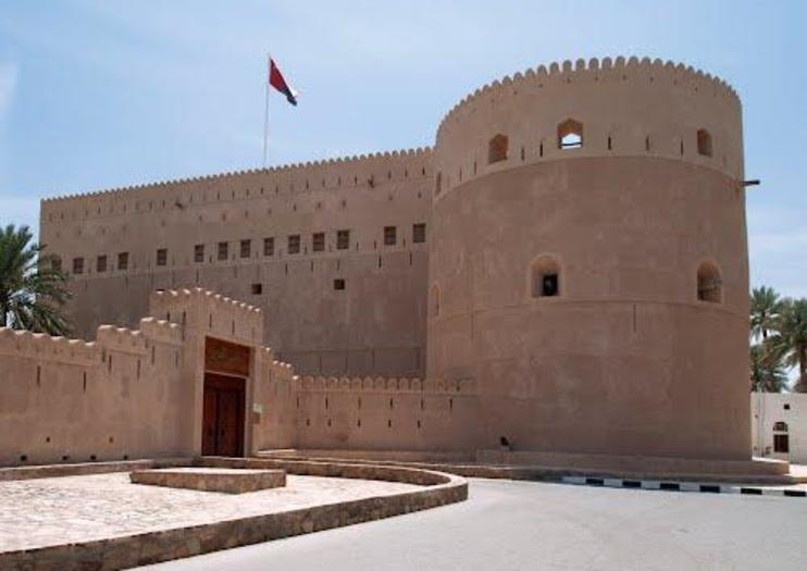 Castello Al Hazm