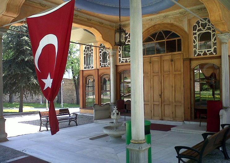 Palacio Aynalikavak