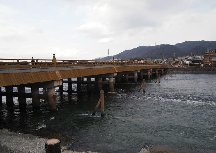 Uji Bridge (Uji-bashi)