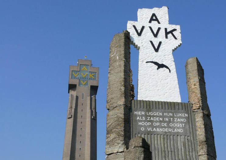 Yser Tower (IJzertoren)