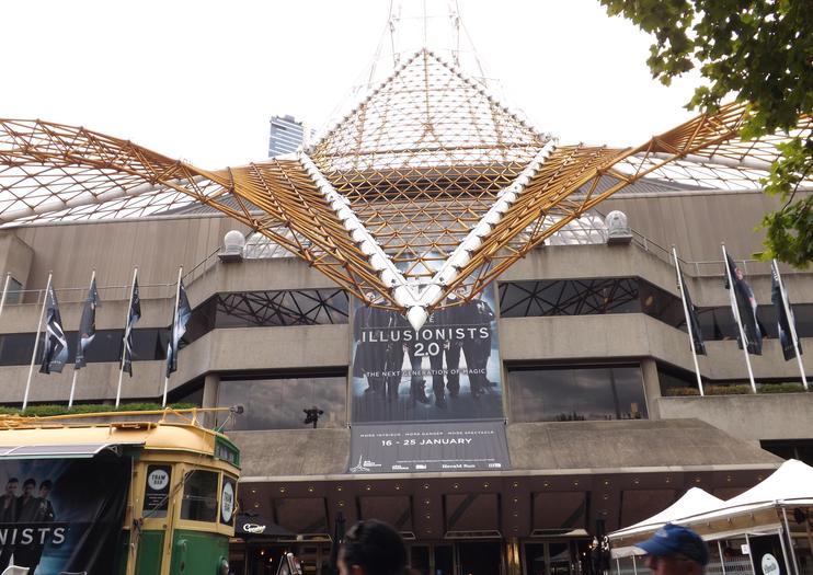 Centre des Arts de Melbourne