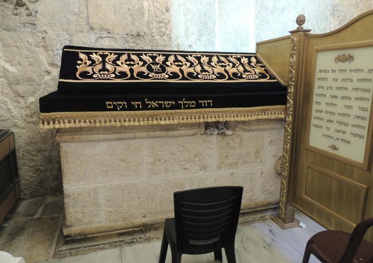 Túmulo do Rei David