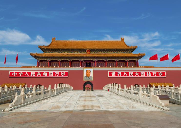 Porte de la paix céleste (Tour Tiananmen)