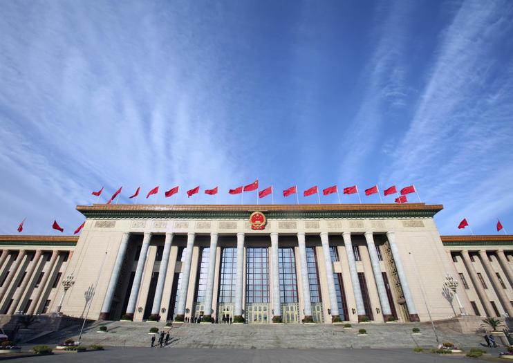 Palais de l'Assemblée du Peuple