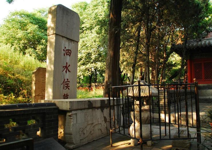 Friedhof von Konfuzius