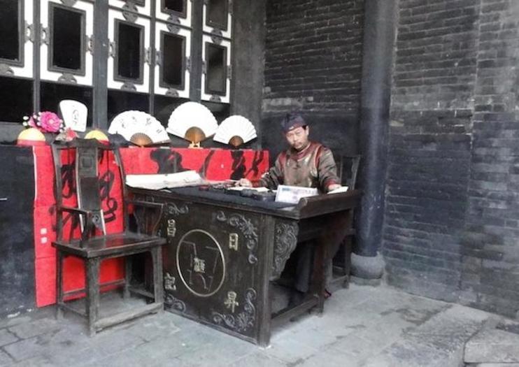Rishengchang Exchange