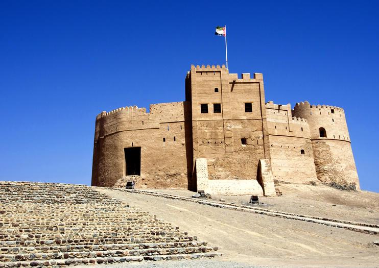 Fort Historique de Fujairah