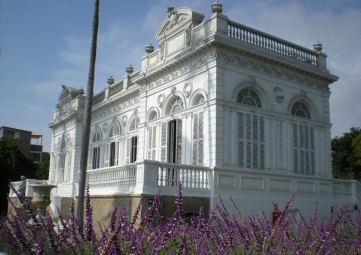 Pedro de Osma Museum (Museo Pedro de Osma)