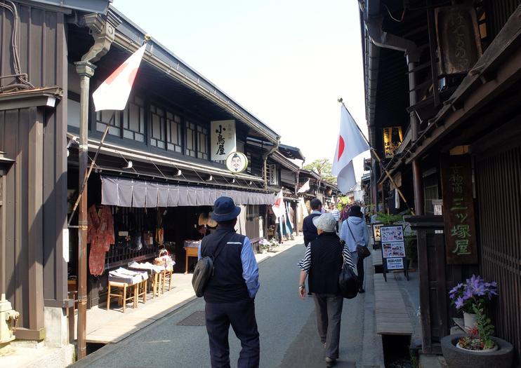 Sannomachi Street (Sanmachi Suji)