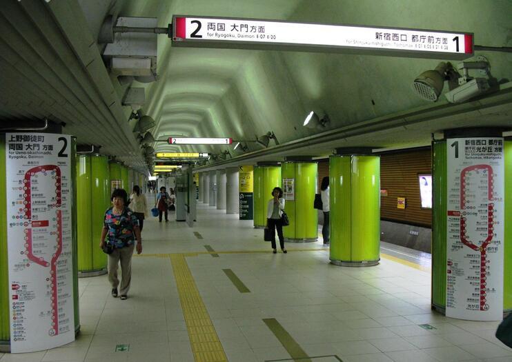 Tokyo Metro (Tokyo Subway)