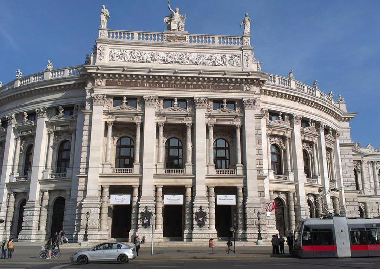 Musée du théâtre autrichien
