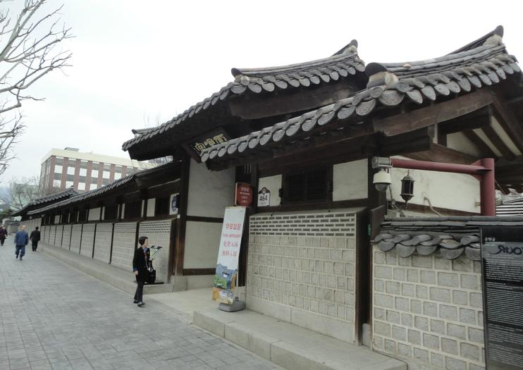Unhyeongung Palace