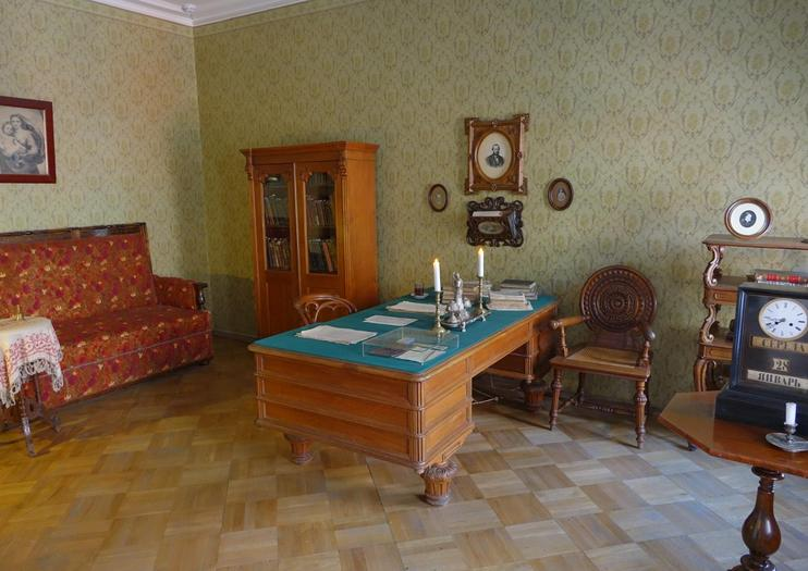 Musée Dostoïevski