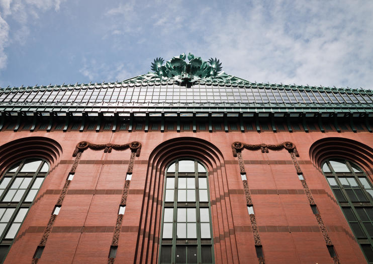 Harold Washington Library Center (Chicago Public Library)