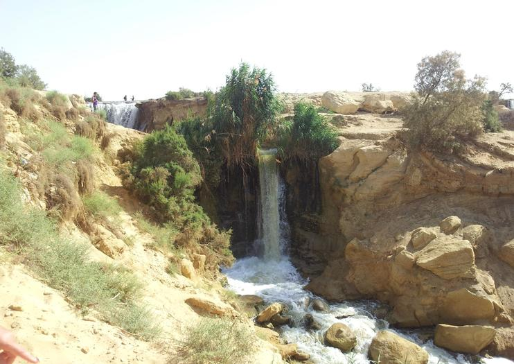 Al-Fayoum (Faiyum)