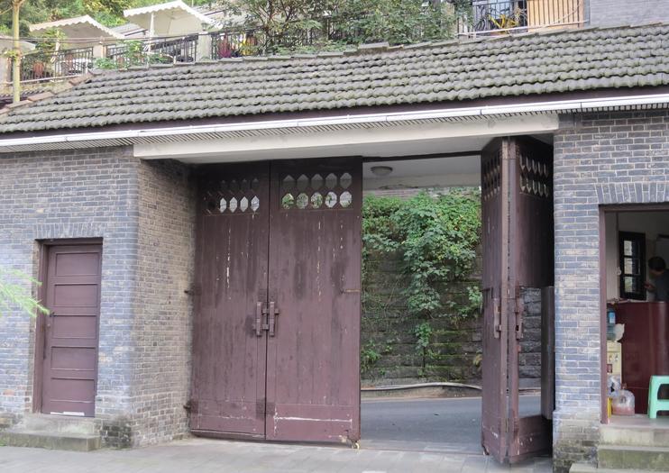 Stilwell Museum (Shidiwei Bowuguan)