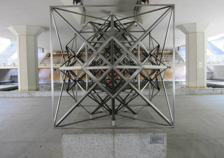 Museu de Arte Pública