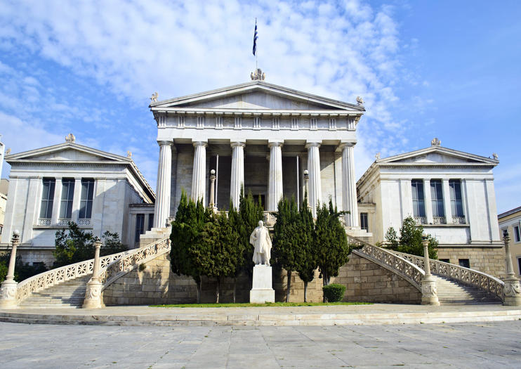 National Library of Greece (Ethnikí Vivliothíki tis Elládos)